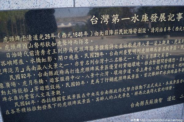 《廣遊記》台南篇:山.新化06
