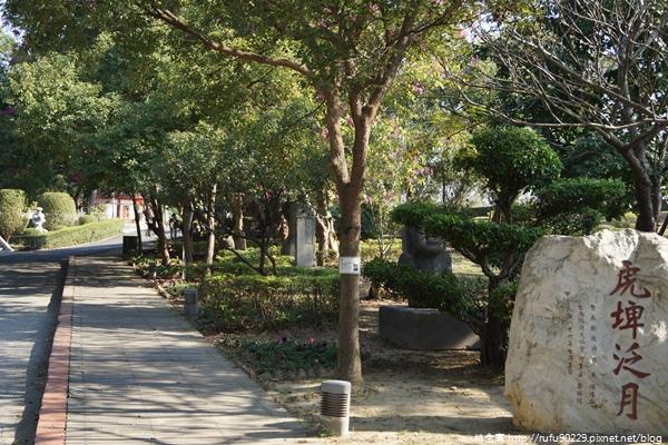 《廣遊記》台南篇:山.新化07