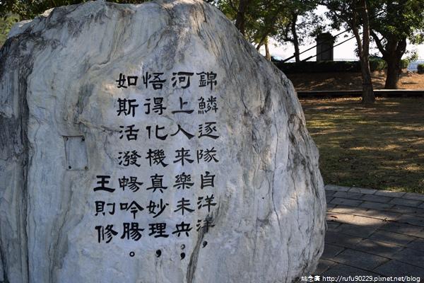 《廣遊記》台南篇:山.新化14