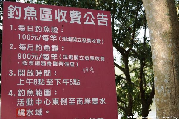 《廣遊記》台南篇:山.新化24