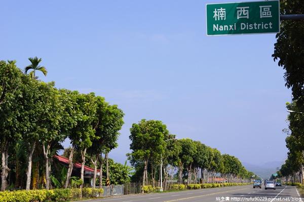 《廣遊記》台南篇:山.楠西01