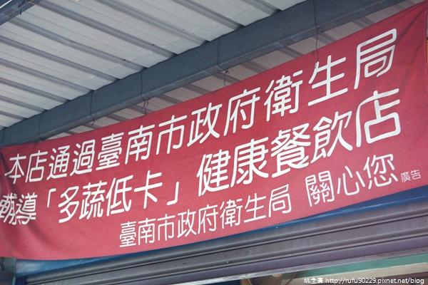 《廣遊記》台南篇:山.楠西14