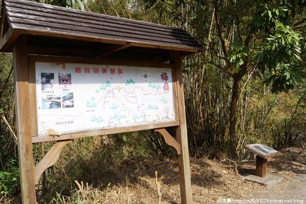 《廣遊記》台南篇:山.楠西15