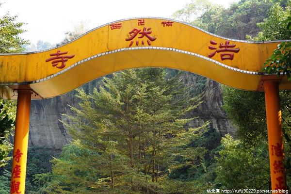 《廣遊記》台南篇:山.楠西24