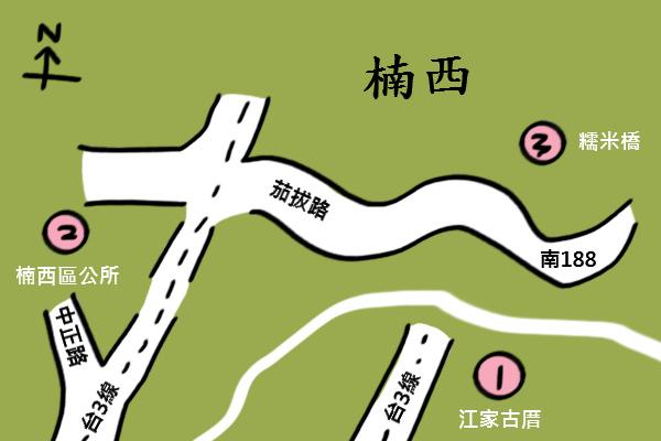 《廣遊記》台南篇:山.楠西36