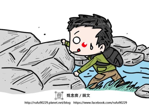 《廣遊記》台南篇:山.楠西37