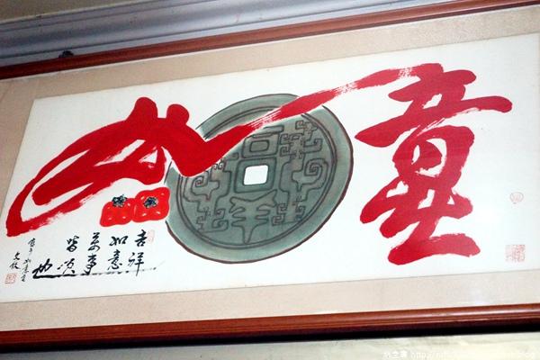《廣遊記》台南篇:地.後壁06