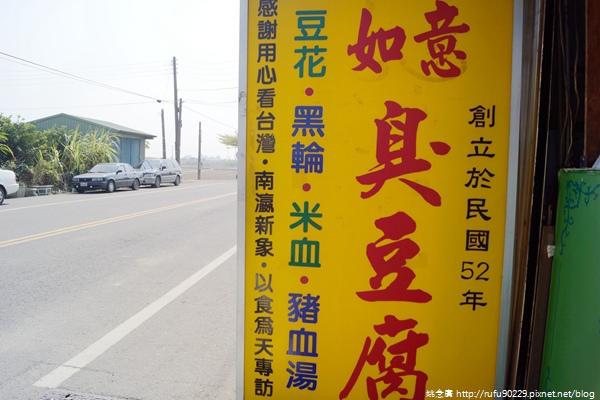 《廣遊記》台南篇:地.後壁09