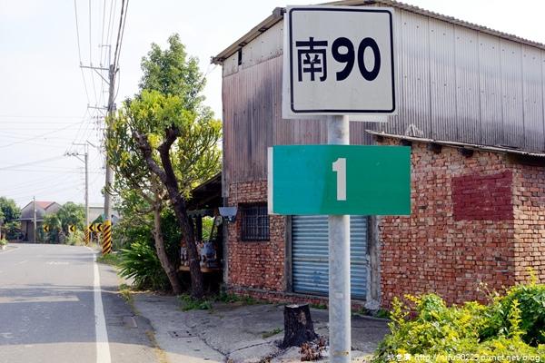 《廣遊記》台南篇:地.後壁18