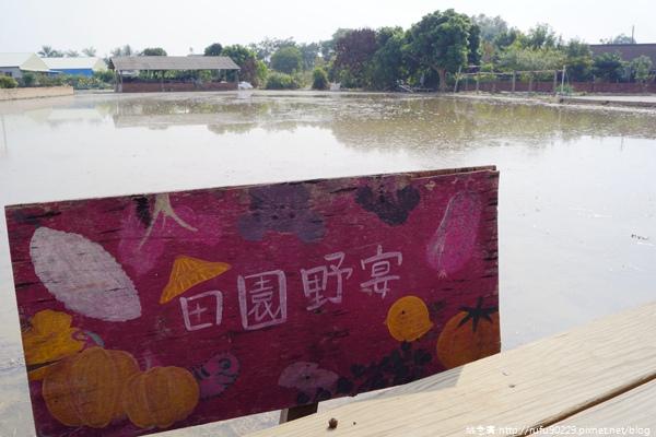 《廣遊記》台南篇:地.後壁24