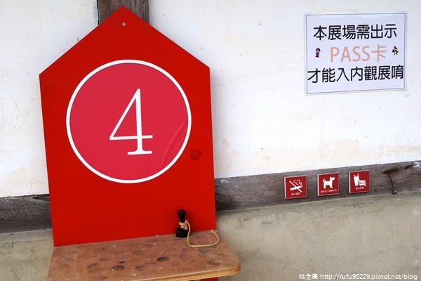 《廣遊記》台南篇:地.後壁26