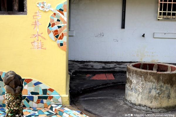 《廣遊記》台南篇:地.後壁29