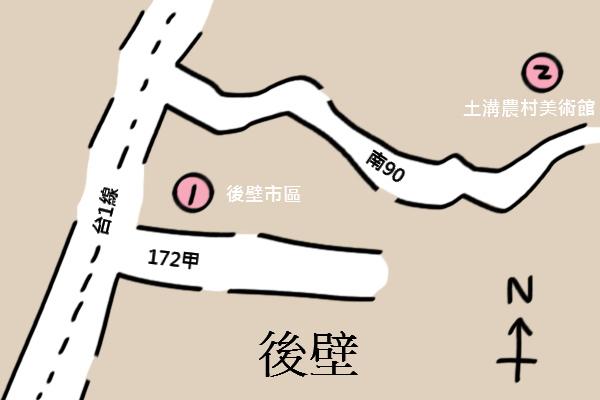 《廣遊記》台南篇:地.後壁37