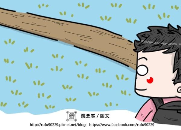 《廣遊記》台南篇:地.後壁38