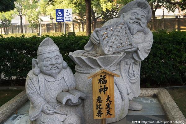「環島相信愛.鐵道大富翁」DAY1023
