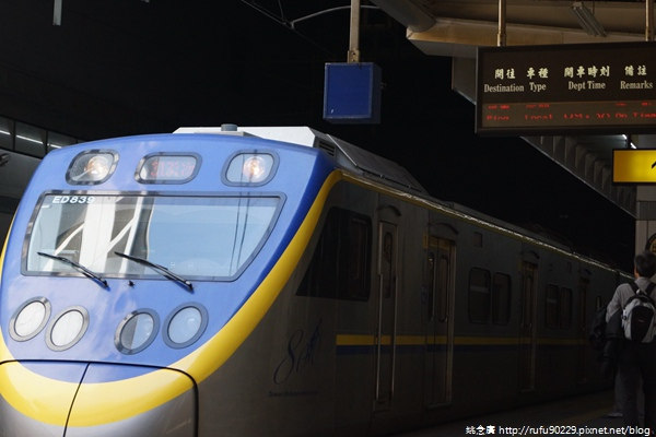 「環島相信愛.鐵道大富翁」DAY1048
