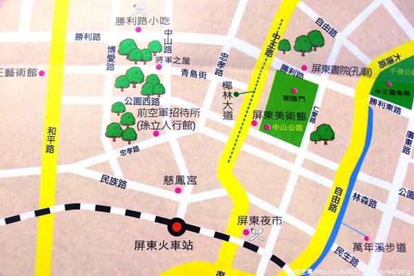 「環島相信愛.鐵道大富翁」DAY1058