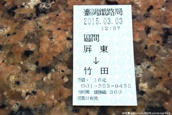「環島相信愛.鐵道大富翁」DAY1067