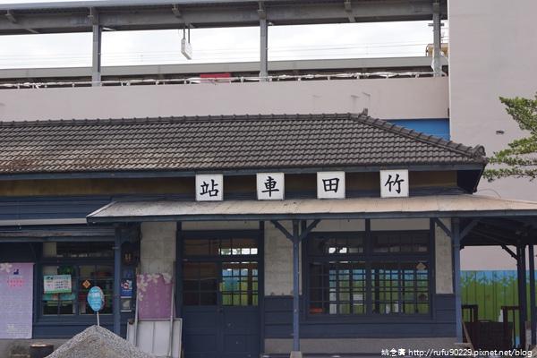 「環島相信愛.鐵道大富翁」DAY1071