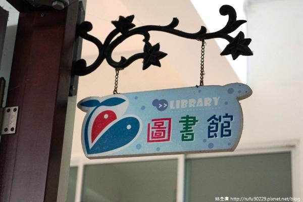 「環島相信愛.鐵道大富翁」DAY1078