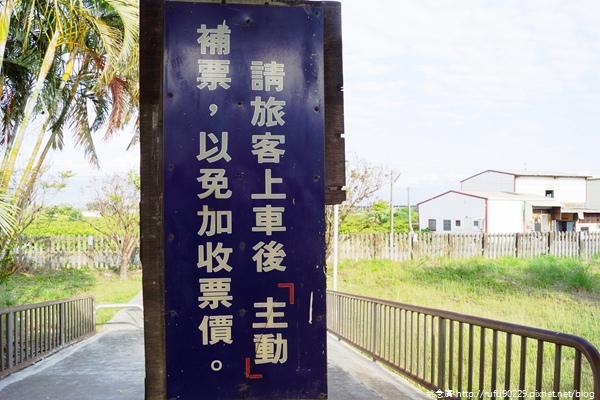 「環島相信愛.鐵道大富翁」DAY1084