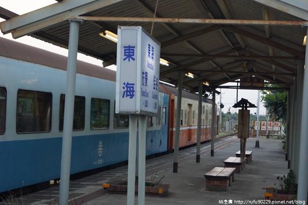 「環島相信愛.鐵道大富翁」DAY1097