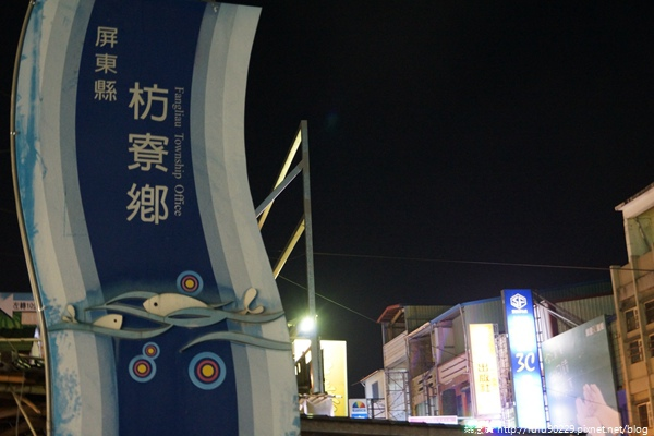 「環島相信愛.鐵道大富翁」DAY1111
