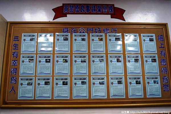 「環島相信愛.鐵道大富翁」DAY1118