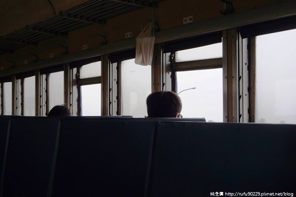 「環島相信愛.鐵道大富翁」DAY235