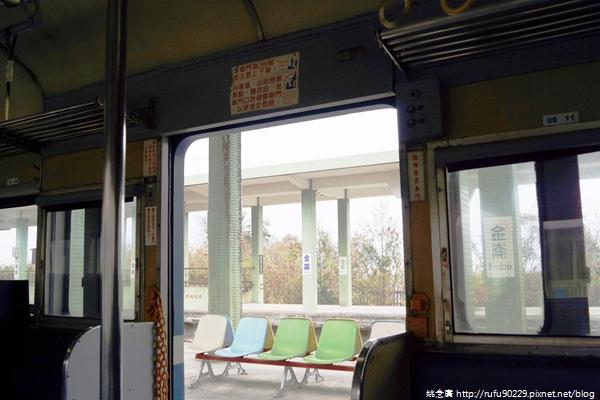 「環島相信愛.鐵道大富翁」DAY241