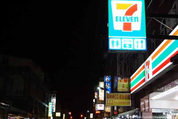 「環島相信愛.鐵道大富翁」DAY279
