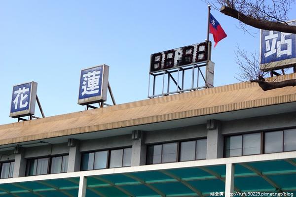 「環島相信愛.鐵道大富翁」DAY3040