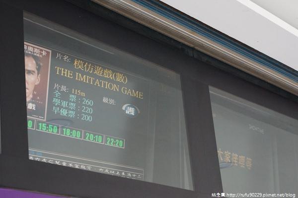 「環島相信愛.鐵道大富翁」DAY3049