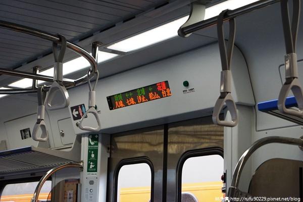 「環島相信愛.鐵道大富翁」DAY3056