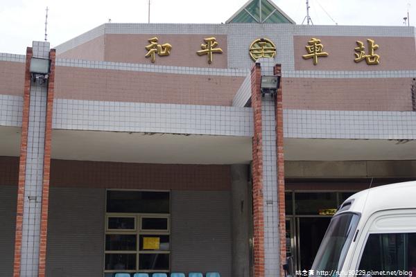 「環島相信愛.鐵道大富翁」DAY3059