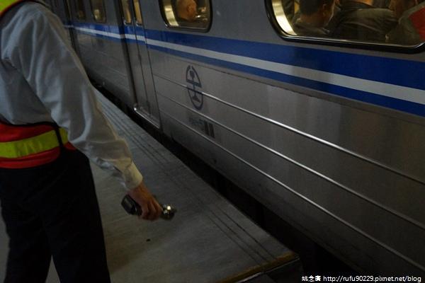 「環島相信愛.鐵道大富翁」DAY3091