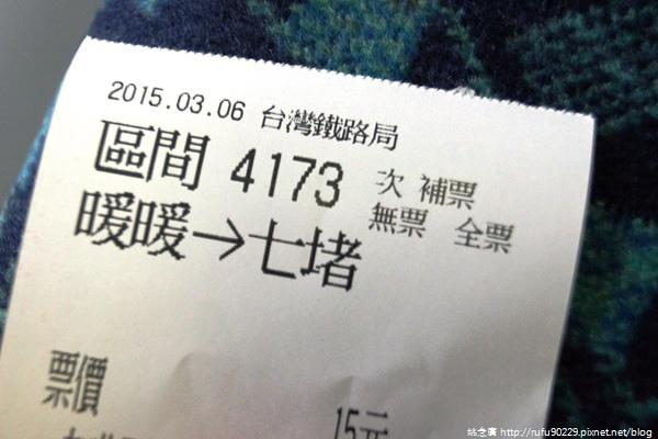 「環島相信愛.鐵道大富翁」DAY4103