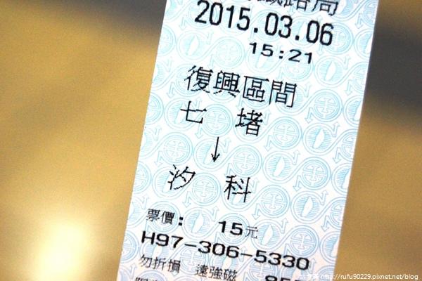 「環島相信愛.鐵道大富翁」DAY4111