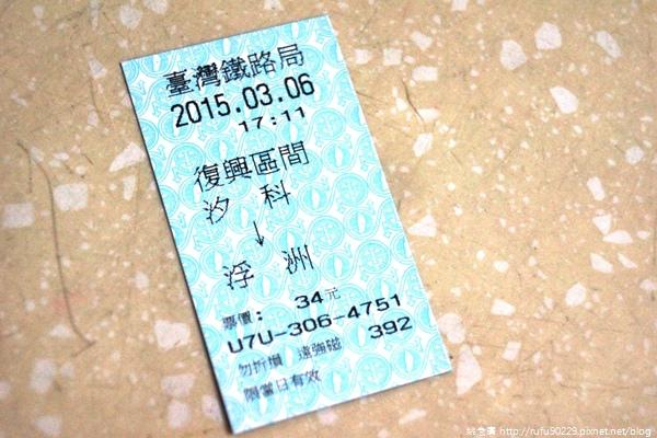 「環島相信愛.鐵道大富翁」DAY4121