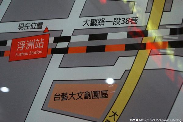 「環島相信愛.鐵道大富翁」DAY4124