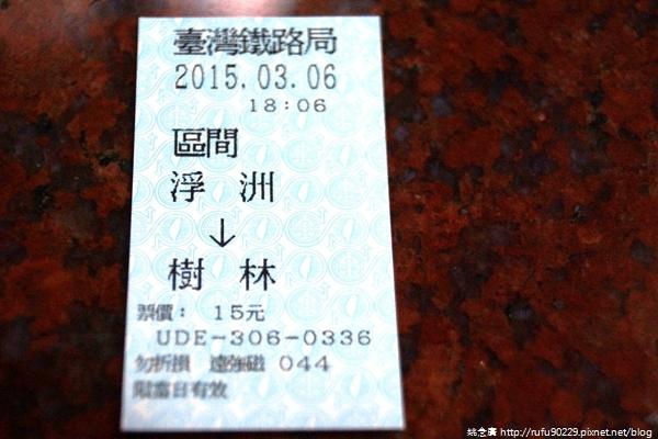 「環島相信愛.鐵道大富翁」DAY4137