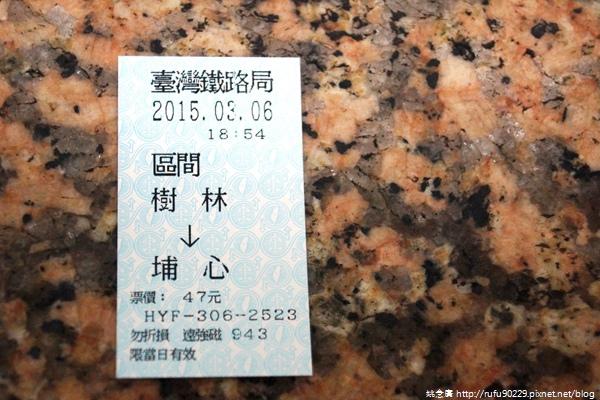「環島相信愛.鐵道大富翁」DAY4150