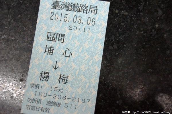 「環島相信愛.鐵道大富翁」DAY4157
