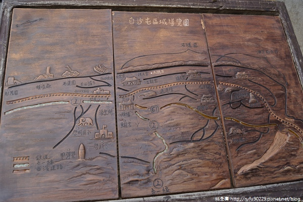 「環島相信愛.鐵道大富翁」DAY5027