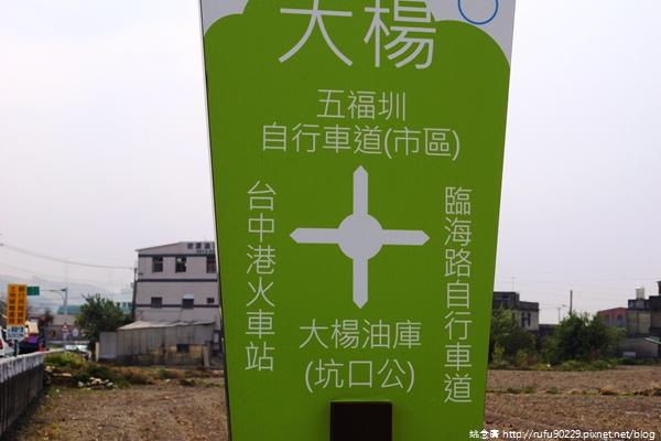 「環島相信愛.鐵道大富翁」DAY5051