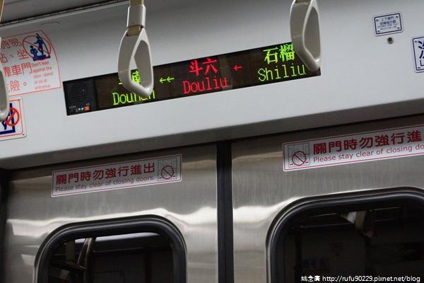 「環島相信愛.鐵道大富翁」DAY5130