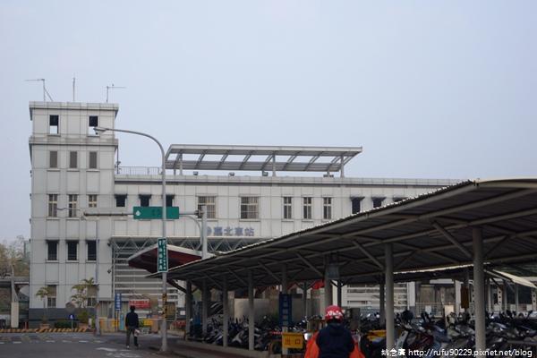 「環島相信愛.鐵道大富翁」DAY607