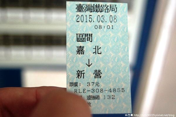 「環島相信愛.鐵道大富翁」DAY617