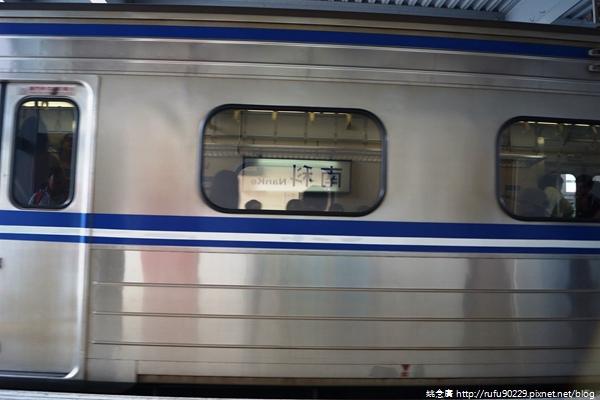 「環島相信愛.鐵道大富翁」DAY649