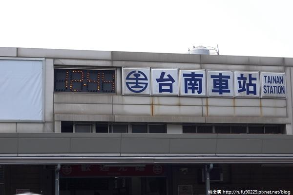「環島相信愛.鐵道大富翁」DAY650